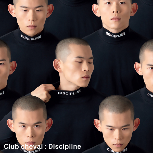 Club-cheval-Discipline-Cover